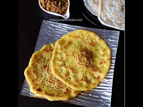 Surnoli (ಸುರ್ನೋಳಿ ) A famous konkani style breakfast item.