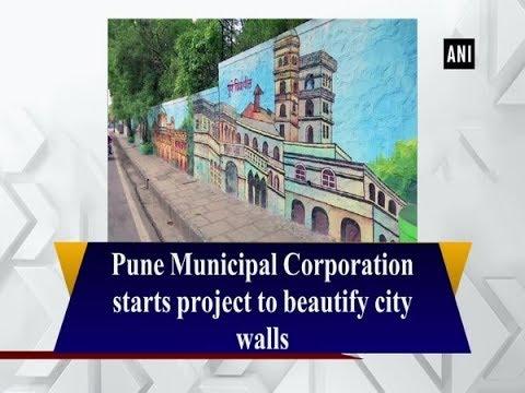 Pune Municipal Corporation Starts Project To Beautify City Walls