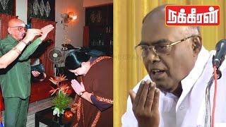 Will Cho Ramaswamy Worship Jayalalitha? | Pala Karuppiah blast speech on TN Ministers
