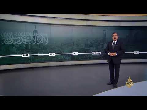 عام من سياسات ولي العهد السعودي.. أبرز التغيرات والتحديات  - نشر قبل 6 ساعة