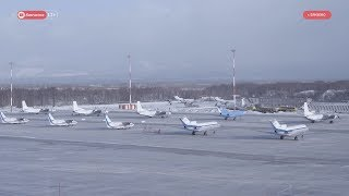 Цена авиабилета до Магадана упала.