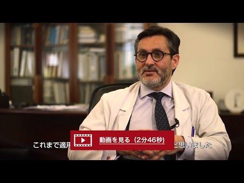 サンカルロス医療研究所様: AIで精神病患者の命を救う!~医師の診断時間半減に成功~