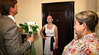 Сергей и Виктория  Сборы и выкуп невесты