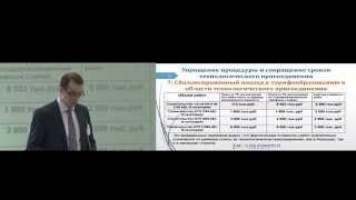 видео Категории надежности электроснабжения 1,2,3. Требования к источникам электроснабжения