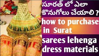 Surat Designer sarees ,designer lehengas ,dress material wholesale market
