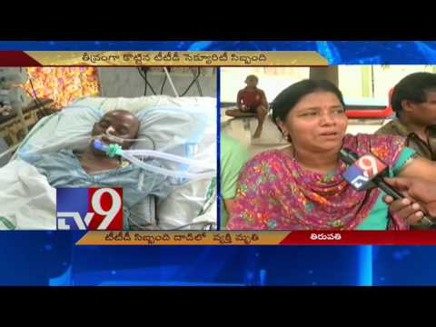 Man injured in attack by TTD staff dies in hospital - TV9