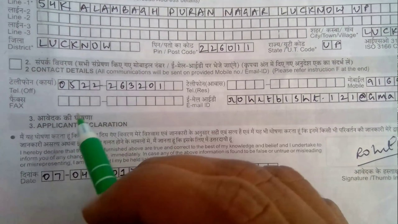 kyc form in central bank of india