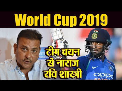 ICC World Cup 2019:Team India coach Ravi Shastri not happy with squad for World Cup | वनइंडिया हिंदी