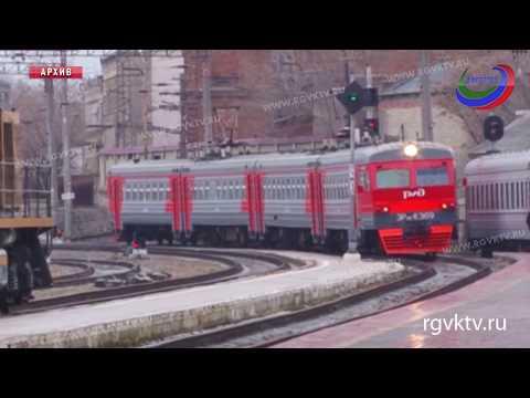 В Дагестане увеличат число пригородных поездов