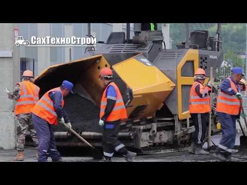 СахТехноСтрой - Укладка асфальта дорожной техникой