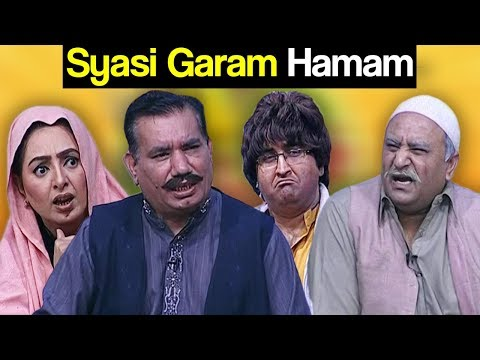 Khabardar Aftab Iqbal 6 January 2018 - Syasi Garam Hamam - Express News