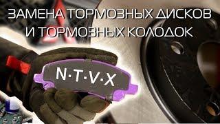 Mitsubishi Lancer X - тормозные диски, колодки, замена своими руками