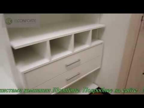 Видеозапись Гардеробная комната-всему свое место