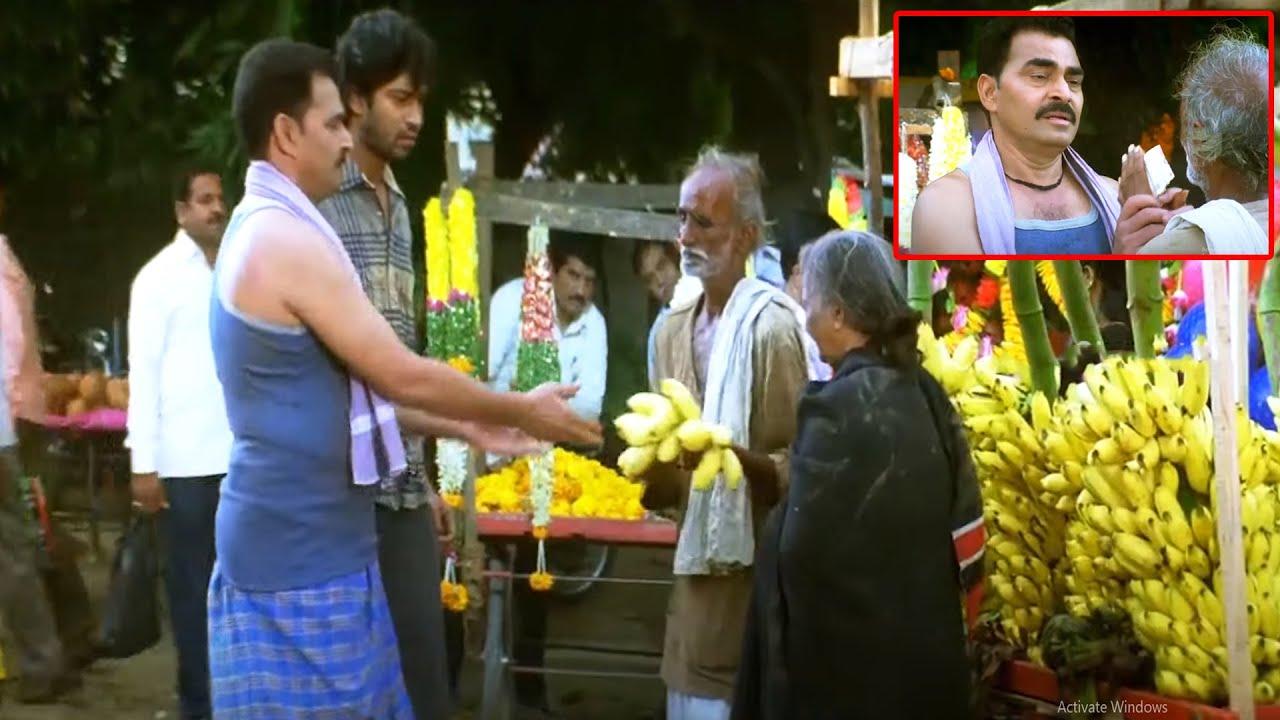 Allari Naresh Super Hit Movie Emotional Scene | Telugu Movies | Cinema Chupistha
