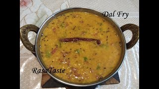 How to make Dal Fry with Moong Dal  No Onion and Garlic