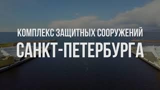 Смотреть видео Санкт Петербург эффективность мер управления рисками онлайн
