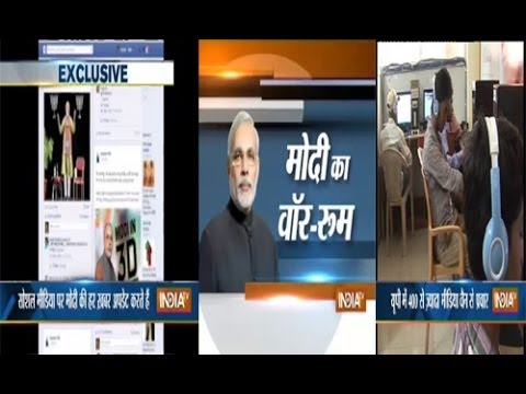 Exclusive: The techies behind Narendra Modi's campaign technology
