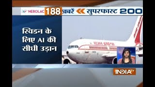 Top Business News | 17th August, 2017 - India TV