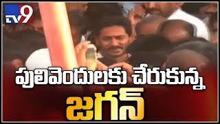 Jagan reaches Pulivendula after YS Vivekananda Reddy death - TV9