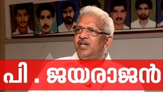 Interview with P.Jayarajan Point Blank 24th Oct 2016