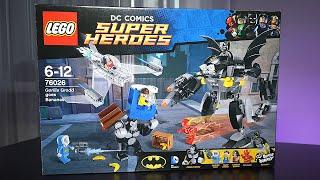 LEGO Gorill Grodd goes Bananas (76026) - НАБОР НА ОБЗОР