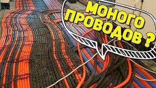 Электрика у МЕГАВОЛЬТА  | Электромонтаж по полу в квартире 110 м  | ЖК Лобачевский ремонт квартиры