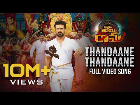 Thandaane Thandaane Video Song | Vinaya Vidheya Rama | Ram Charan, Kiara Advani | DSP || 4K