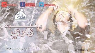 Video Noha - Raza A.s Da Baba Tu Aya Aa (Dhandh Zari) - Zamin Ali - 2017 download MP3, 3GP, MP4, WEBM, AVI, FLV Oktober 2018