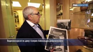 Где живут знаменитости: квартира Добровинского