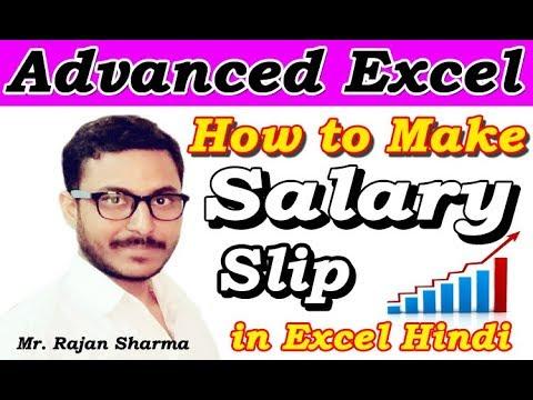Pay Slip Generate Using Vlookup In Hindi – Salary Slip Generator Excel