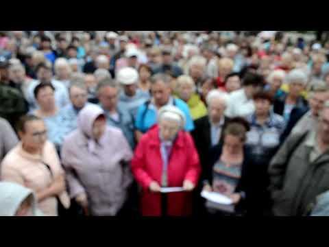 Жители г.Советск Тульской области обратились к Путину