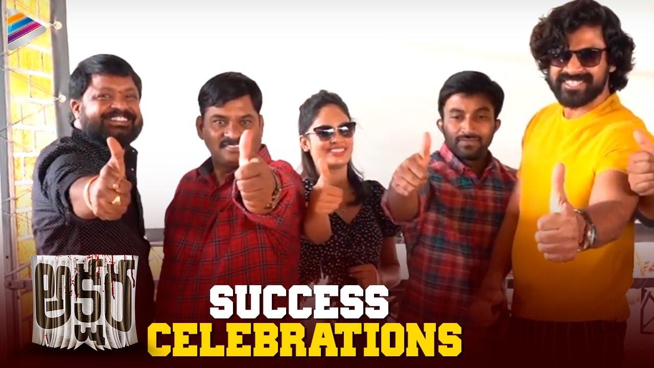 Akshara Telugu Movie Success Celebrations | Nandita Swetha | Shakalaka Shankar | Telugu Filmnagar