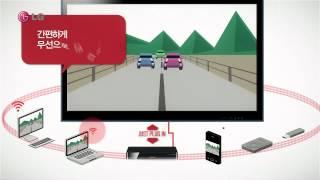 LG 스마트업그레이더SP820