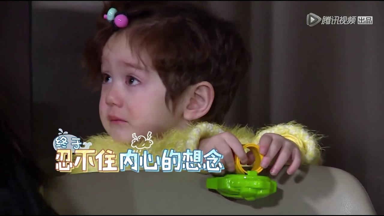 Download [北鼻精选]马天宇哄Apple吃饭!Jackson闹小情绪爆发