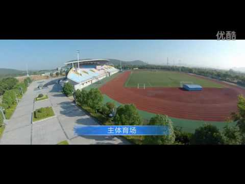 Amazing!China University Of Mining And Technology CUMT