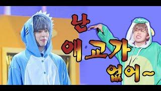 [방탄소년단 - 지민] 나는 귀엽지 아니아 ~/ [BTS Jimin] I'm not cute ~