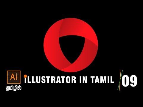 Logo creatation in Illustrator for Tamil  | Valavan Tutorials thumbnail