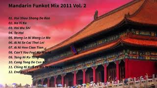 Mandarin Funkot Mix 2011 Vol. 2