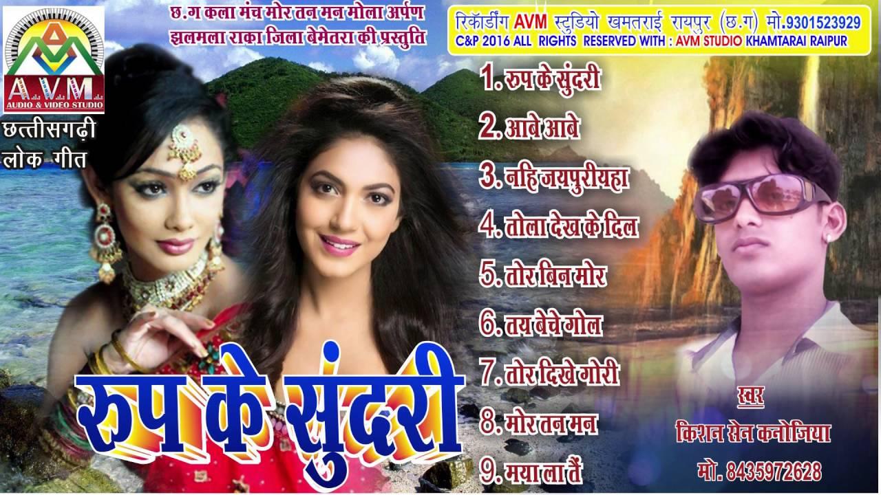 Bhakti song mp3 best jawabi kirtan bhajan geet in hindi | top best.