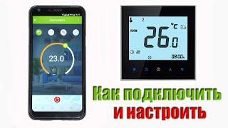 видео Котлы / газовые / газовые котлы  protherm купить в интернет-магазине  Otoplenie-Online.ru (Москва)
