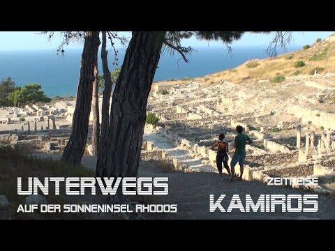 Unterwegs auf der Sonneninsel Rhodos 2 Teil - Zeitreise Kamiros - Reiseführer Travelguide Reisefilm