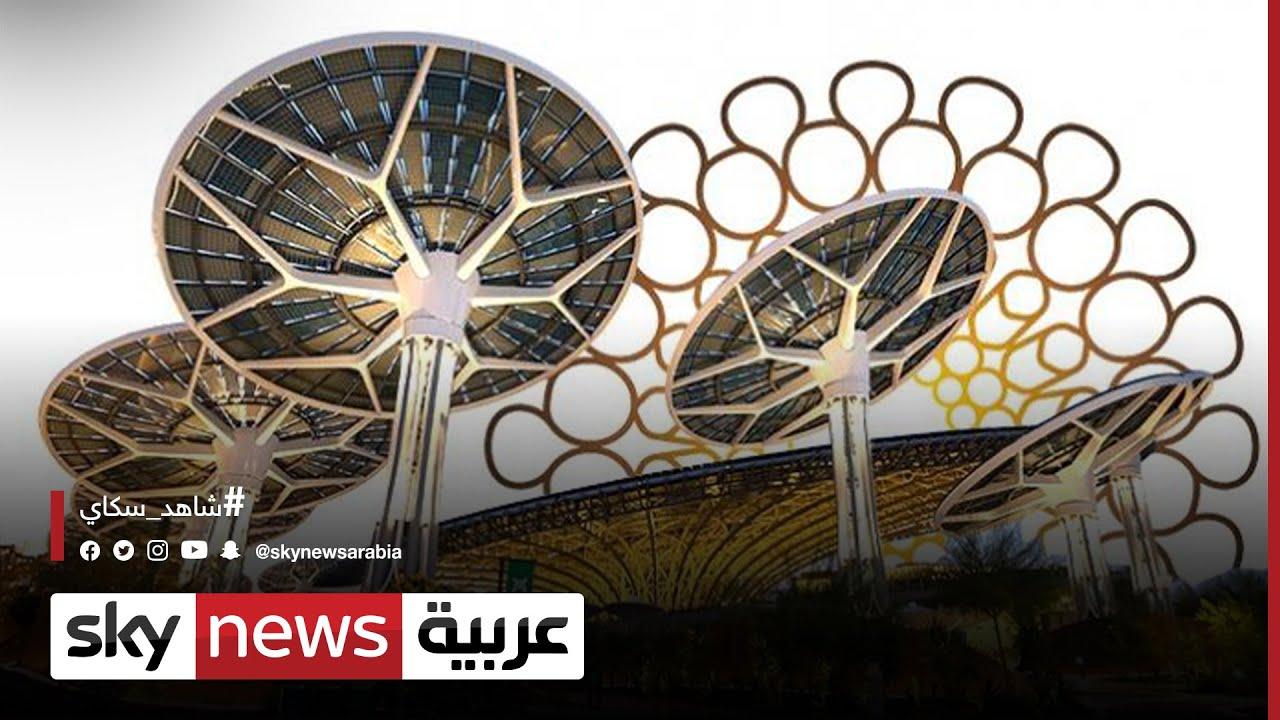 ماهر ناصر: إكسبو دبي 2020 يمثل نقطة التقاء في لحظة مصيرية في تاريخ الإنسانية | #الاقتصاد  - نشر قبل 7 ساعة