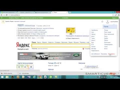 Как подтвердить права на сайт в Вебмастере Яндекса