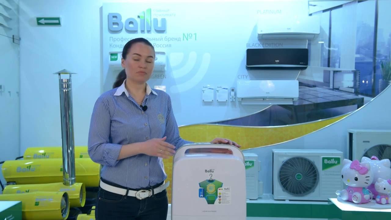Ballu bdm 30l dehumidifier - YouTube