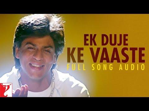Ek Duje Ke Vaaste - Full Song Audio | Dil To Pagal Hai | Lata Mangeshkar | Hariharan | Uttam Singh
