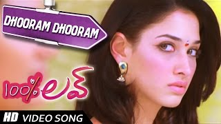 Dhooram Dhooram Video song || 100 % Love Movie || Naga Chaitanya,  Tamannah