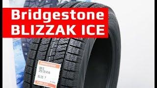 Bridgestone BLIZZAK ICE /// Обзор новинки