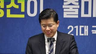 (OTN뉴스)이영선 변호사, 세종지역 제21대 국회의원…