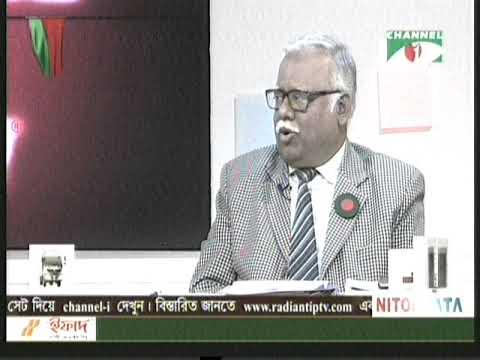 Tritiyo Matra Episode 5614, Guest: Professor Dr. Harun-or-Rashid And Nurul Kabir.