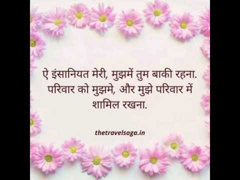 Happy family status in Hindi and English - quotes images ...